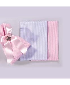 Πουγκί Ριγέ (ροζ - σιέλ)