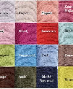 Κορδόνια Τρίκλωνα (Σε 16 χρώματα)