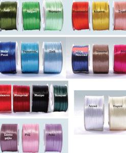 Κορδέλα Σατέν 3mm x 100m (Σε 22 χρώματα)