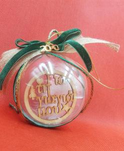 Γούρι 2020 Χριστουγεννιάτικη Μπάλα Για Τη Γιαγιά Μου